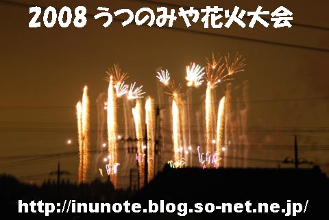 0808170079cc.jpg