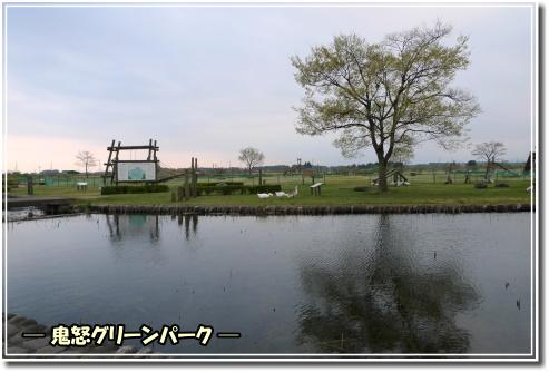 0904160048a.JPG