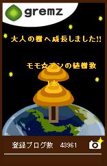1258487131_09763.jpg